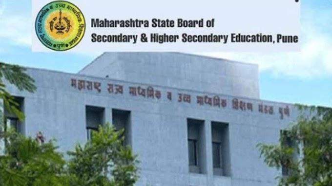 Maharashtra State Board Ne Diya bada Faisla