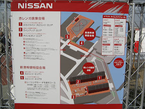 Nissan Exhibition Map