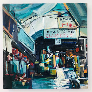 Signed Asian Street Scene Painting #2