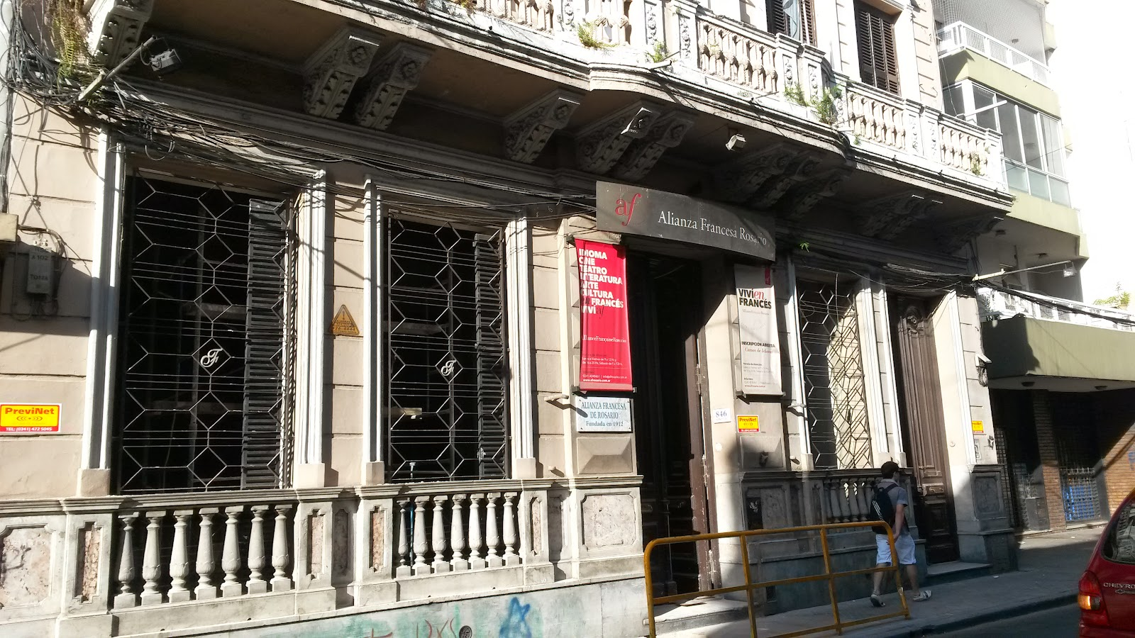 Rosario en blanco y negro, Colectivo de Fotógrafos de Rosario, Argentina, Alianza Francesa, Elisa N, Blog de Viajes, Lifestyle, Travel