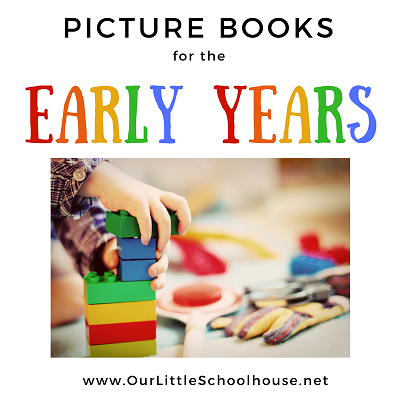 Picture Books for Early Years - Small