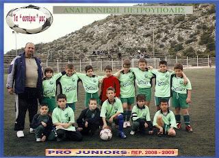 prejunior_2008