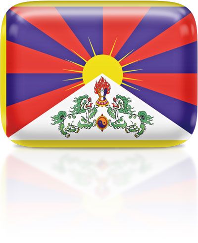 Tibetan flag clipart rectangular