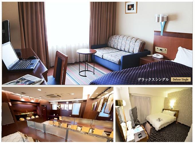 大阪 Super Hotel Apa Hotel 京都 Hotel Brighton City