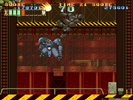 Mad Stalker X68k (68)