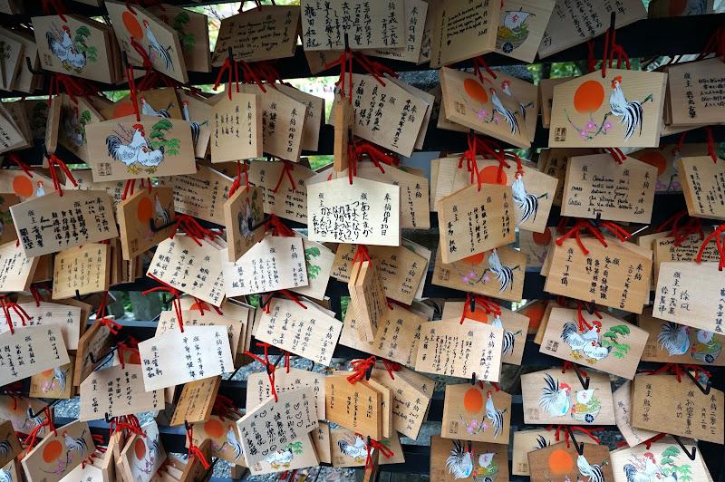 DSC07331 - Prays at Kiyomizu-dera