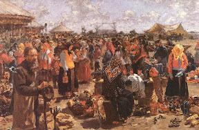 Ярмарка, 1910