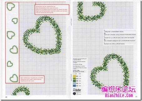 corazones en punto de cruz laborespuntocruz (6)
