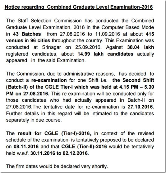 SSC-CGL-Exam-Results-Tier-I-Tier-II-Dates