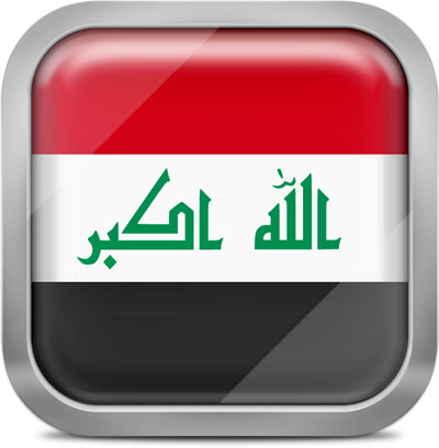 Iraq square flag with metallic frame