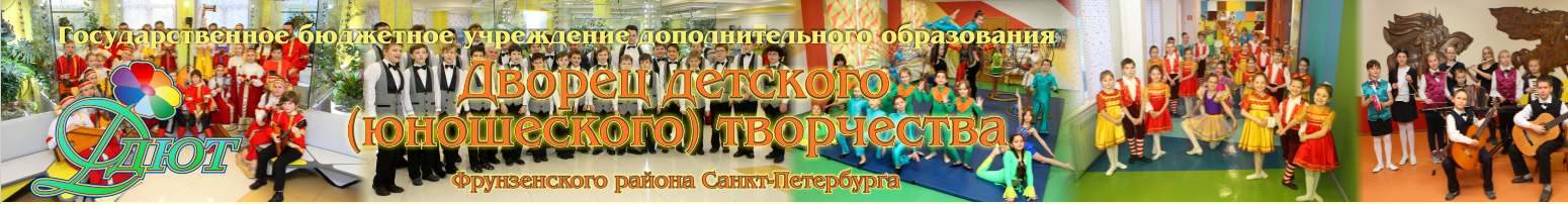 http://ddut.ru/