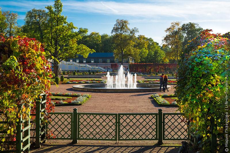 Таллин, Кадриорг