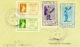 Francobolli Resistenza - libe12.jpg