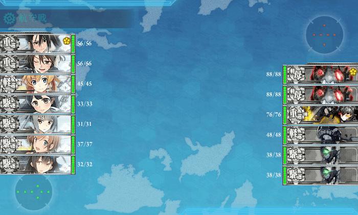 艦これ_2018年_冬イベ_E6_撃破ゲージ1_14.png