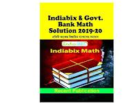 Indianix & Govt. Bank Math Solution 2019 - 2020 - PDF Download