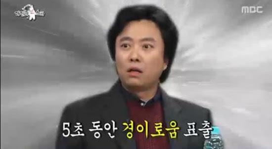 徐Hyeoncheol