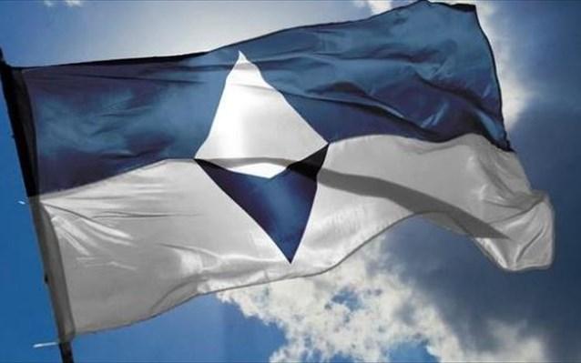 Μία σημαία που δίνει ταυτότητα και φωνή στην Ανταρκτική