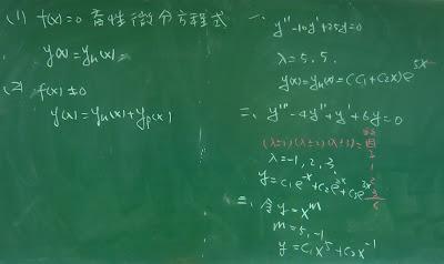 作業三解答(1)