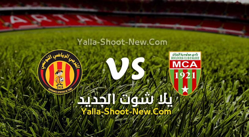 مباراة الترجي التونسي ومولودية الجزائر