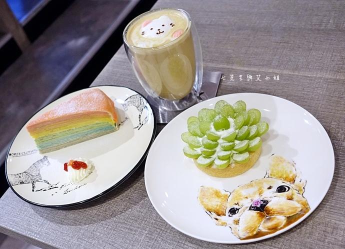 27 翻轉 Flip 彩虹千層蛋糕 水果塔 貓咪棉花糖咖啡