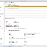 Mac mini Early 2009の実際のリンク速度は1.5Gb/s