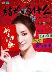Why Get Married China Drama