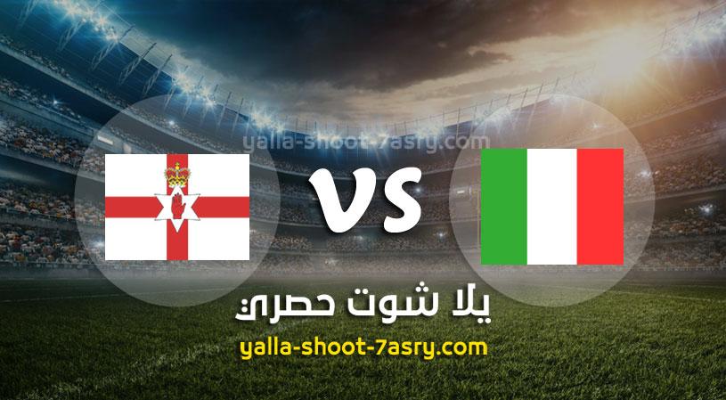 مباراة ايطاليا وإيرلندا