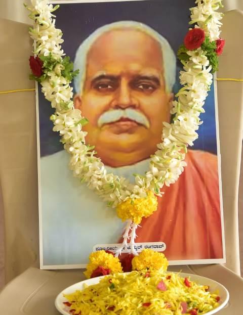 Kudmul Birth Anniversary- ಕಾಂಗ್ರೆಸ್ ಭವನದಲ್ಲಿ ಕುದ್ಮುಲ್ ರಂಗರಾವ್ ಜನ್ಮದಿನಾಚರಣೆ