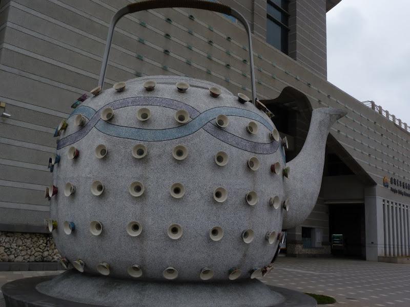 Musée de Makong, fermé le mercredi..