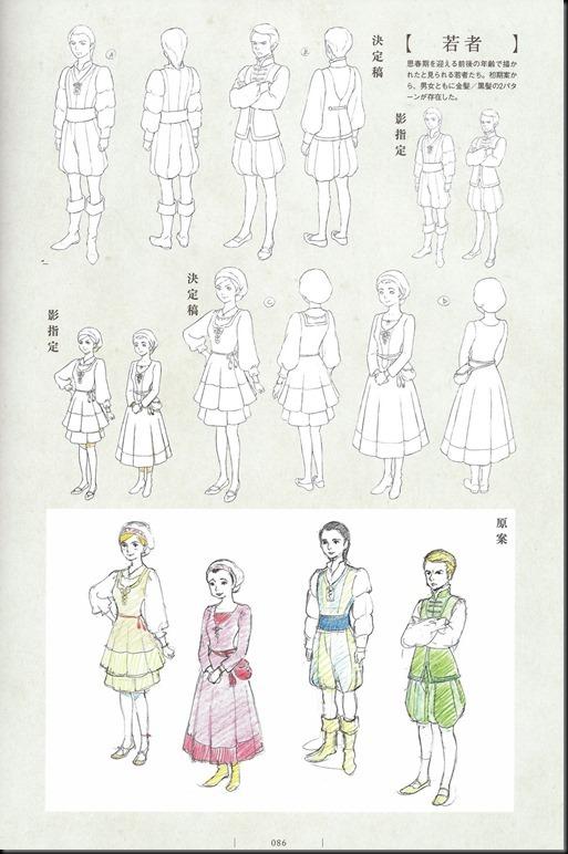 Shingeki no Bahamut Genesis Artworks_814079-0088