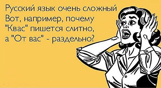 atkritka_1389390072_283-1