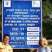 Synagogue Corner Stone  - 256848_1765475096289_7575730_o.jpg