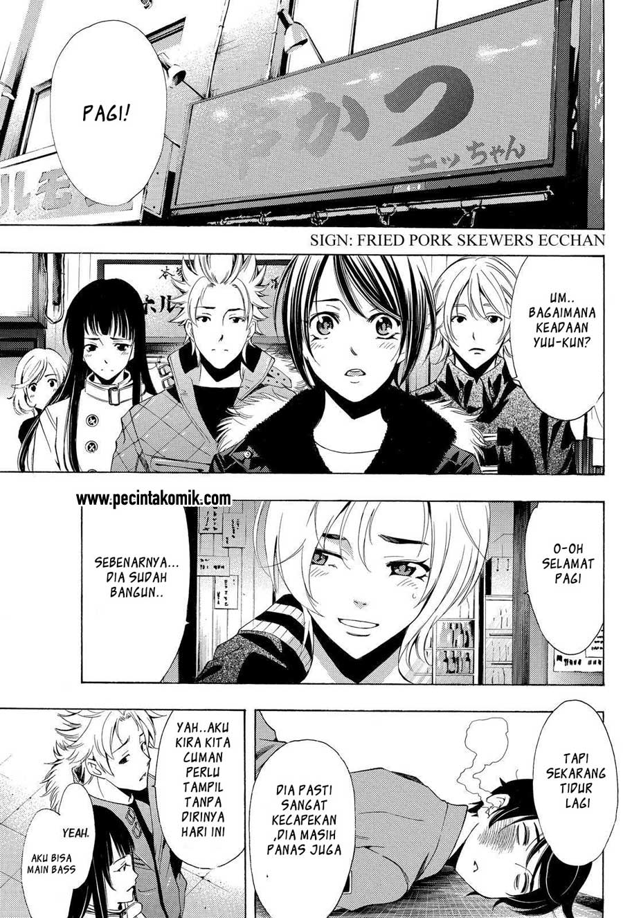 Fuuka Chapter 129-4