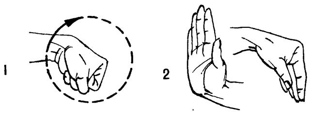 1 Сжать пальцы в кулак и сделать круговые движения кистями. 2 Сгибать и разгибать кисти рук вверх-вниз.