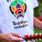 2013-09-07_шумелка_046.JPG