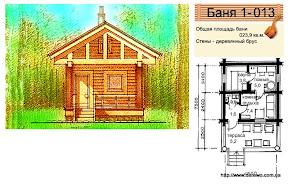 Проект бани 1 - 013