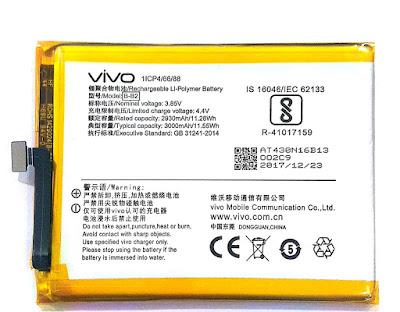 how do i find vivo battery model number
