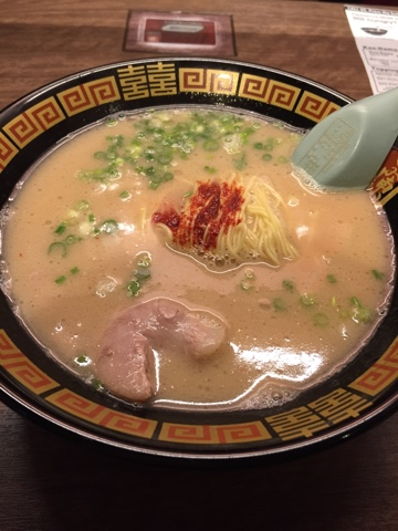Delicious bowl of Tonkotsu ramen from Ichiran