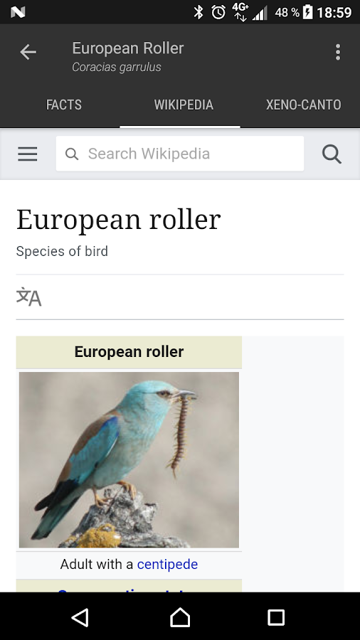 Bird Guide Europe- screenshot