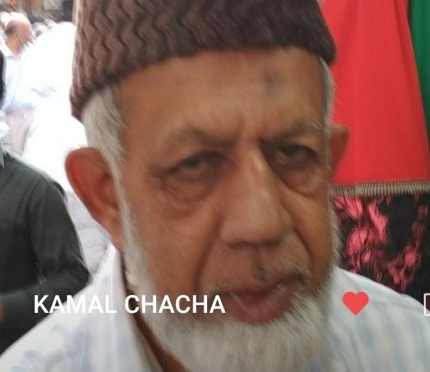 வஃபாத் அறிவிப்பு - ஹாஜி LMS கமால் பாட்சா அவர்கள் (வயது 68)