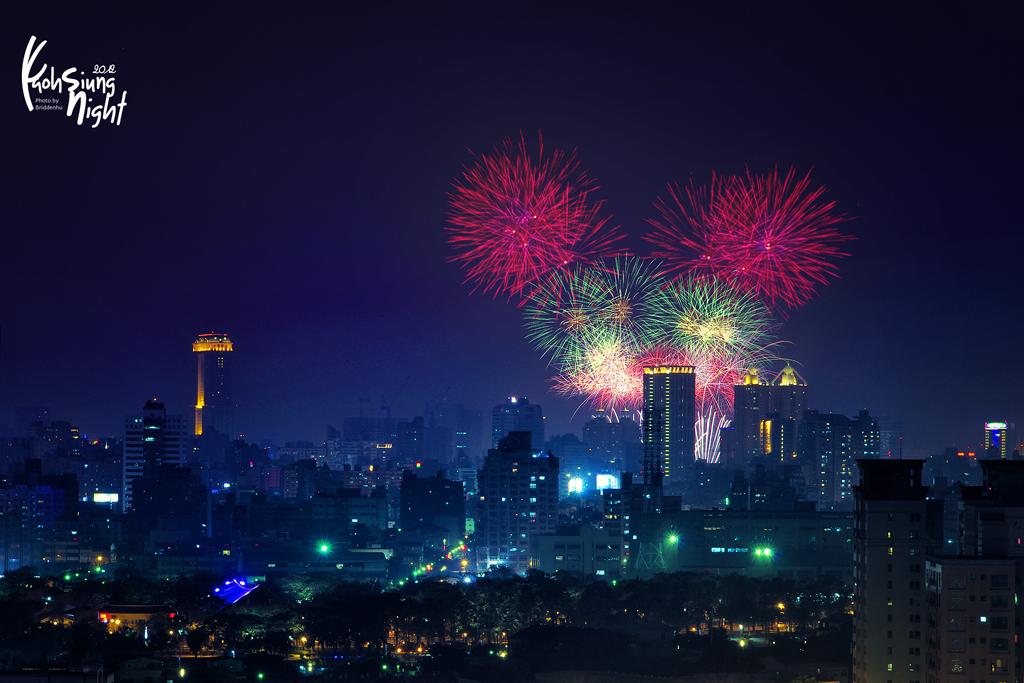 2012 夜高雄。煙火