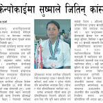 Pokhara 05-08-2012.jpg