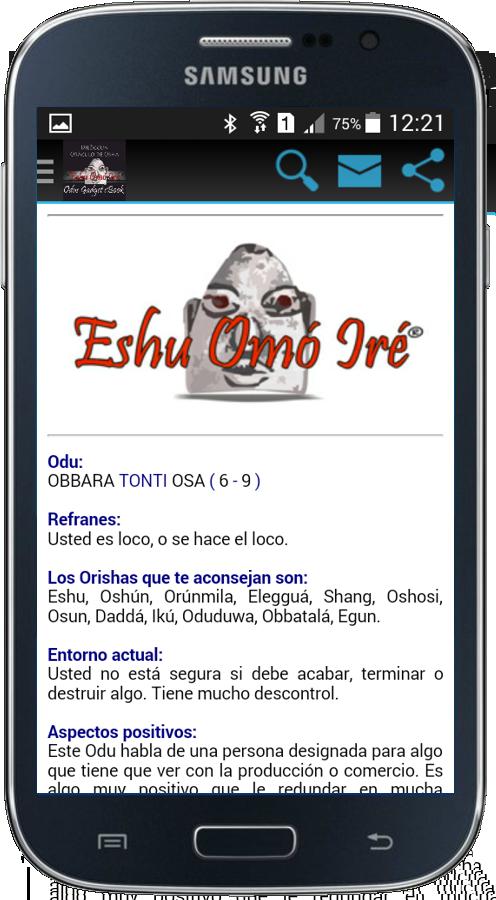 Dilóggun Oráculo de Santería - screenshot
