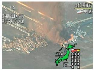 fukuyama nuclear reactor