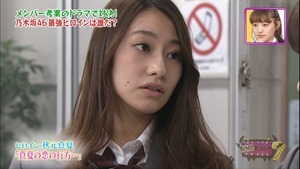 161213 NOGIBINGO!7~女の子なら輝きたい!最強ヒロイン決定戦~.ts - 00087