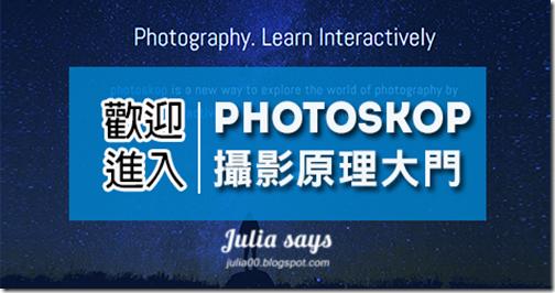 photoskop00