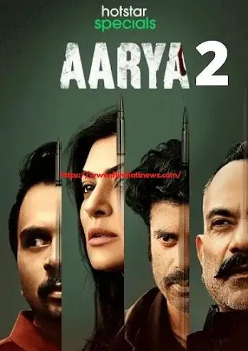 aarya-season-2-release-date