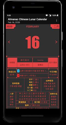 Almanac Chinese Lunar Calendar screenshot 7