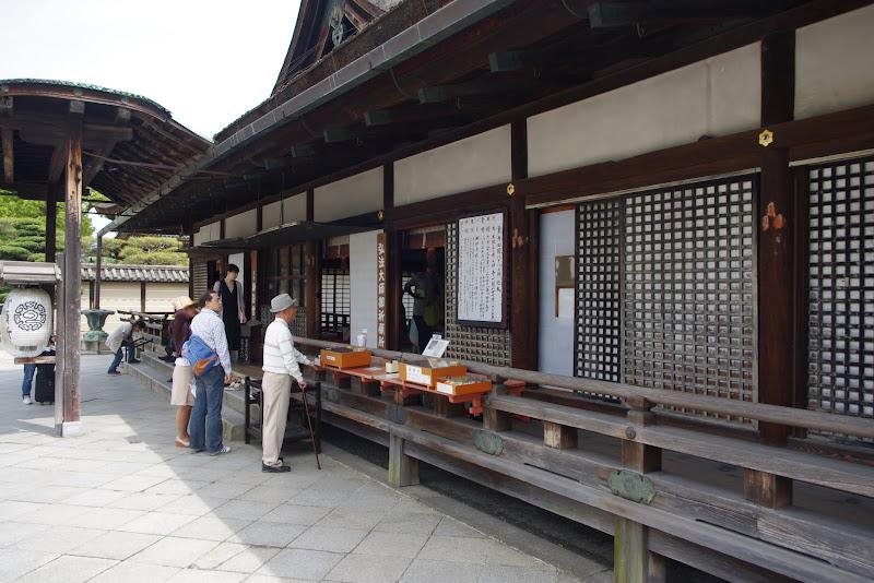 Qué ver en Kioto. Templo Tō-ji