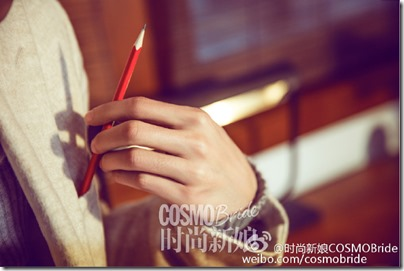 王凯 X 201601 时尚新娘COSMOBride 08